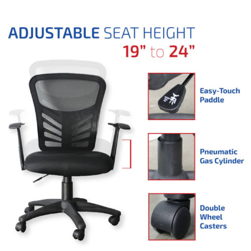 adjustable-seat-height